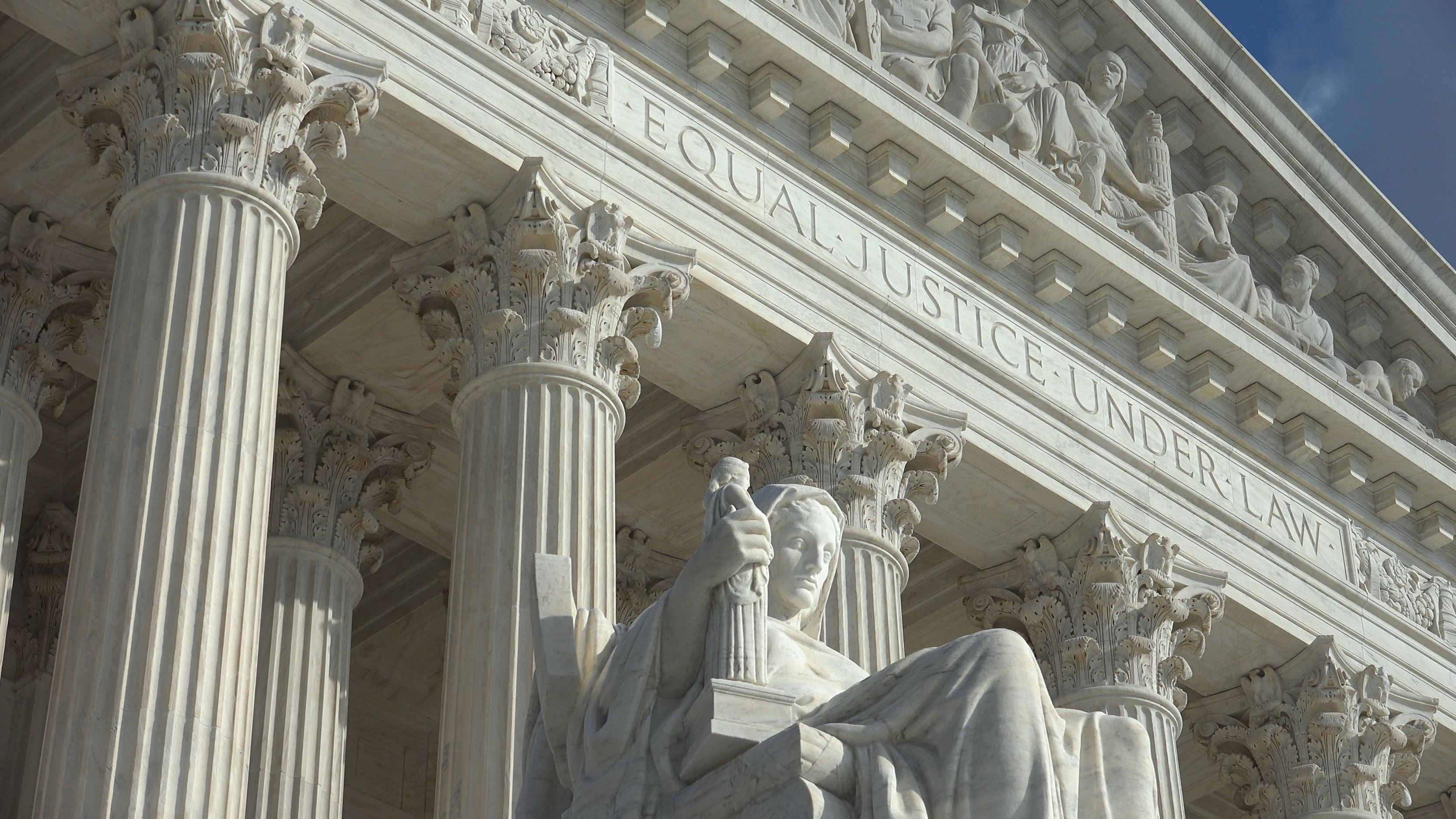Exterior of U.S. Supreme Court building